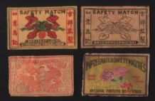 Match box labels VERY OLD  CHINA or JAPAN patriotic #416